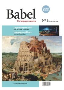 Babel-mag-issue1