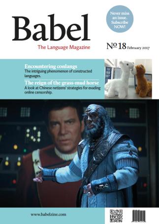 no18-cover
